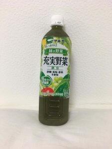 yasai_juice
