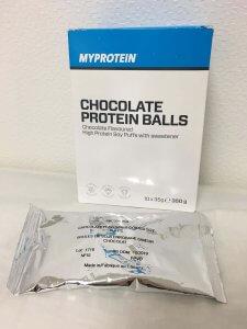 choco_protein_ball_start1