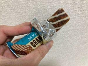 granola_bar_white
