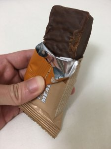 meal_replacement_salted_caramel