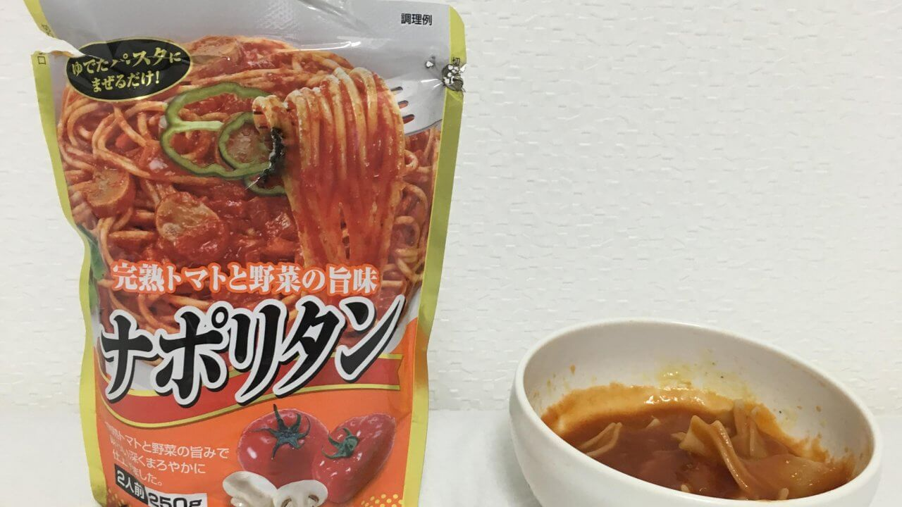 pasta_sauce_tomato2