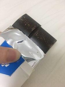 protein_choco_espresso