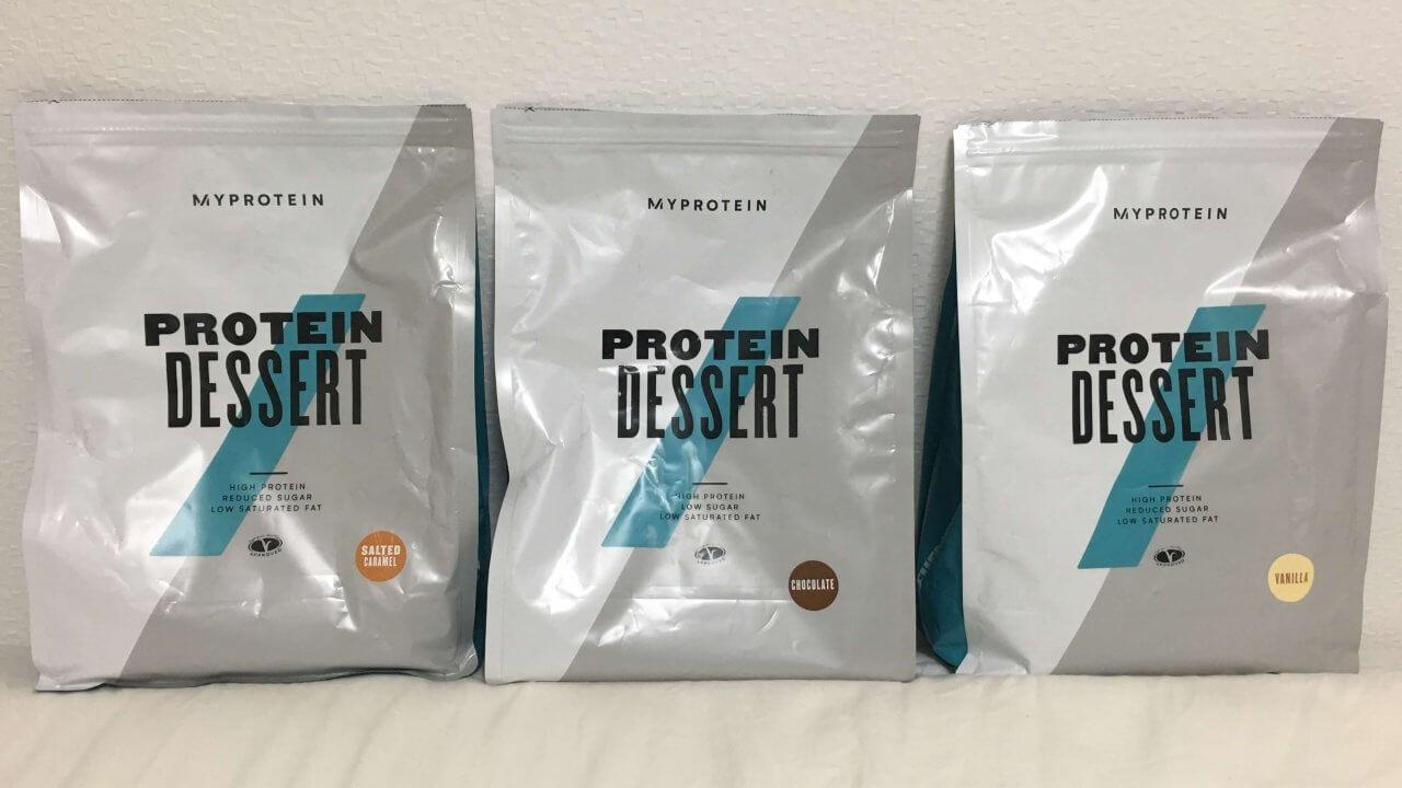 protein_dessert_start