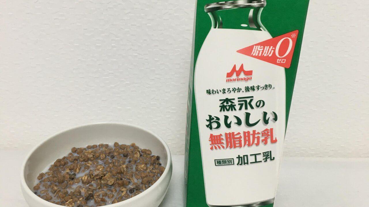 protein_granola_with_milk