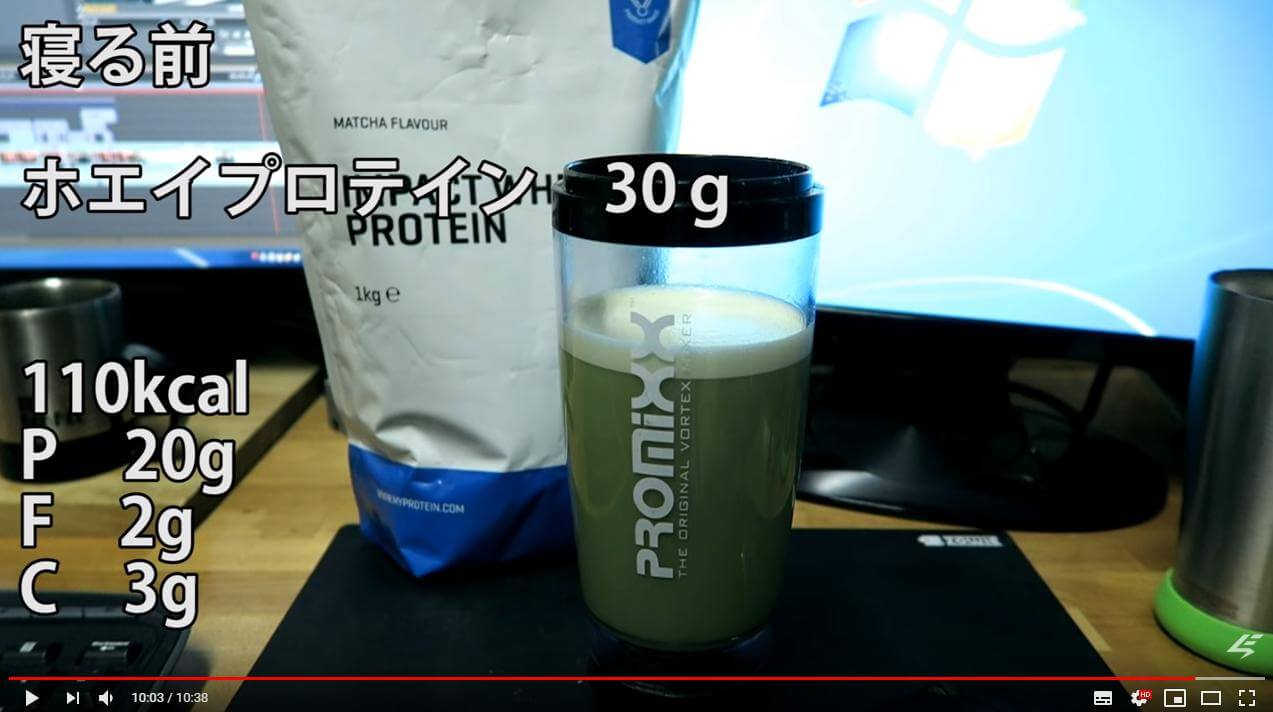 protein_before_sleep