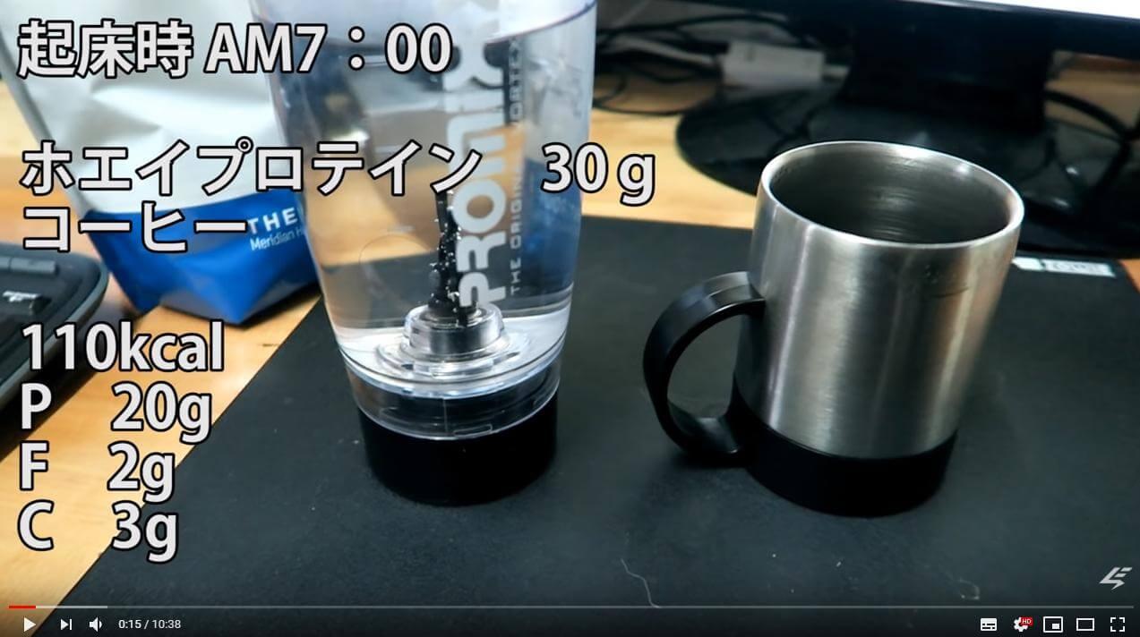 protein_breakfast