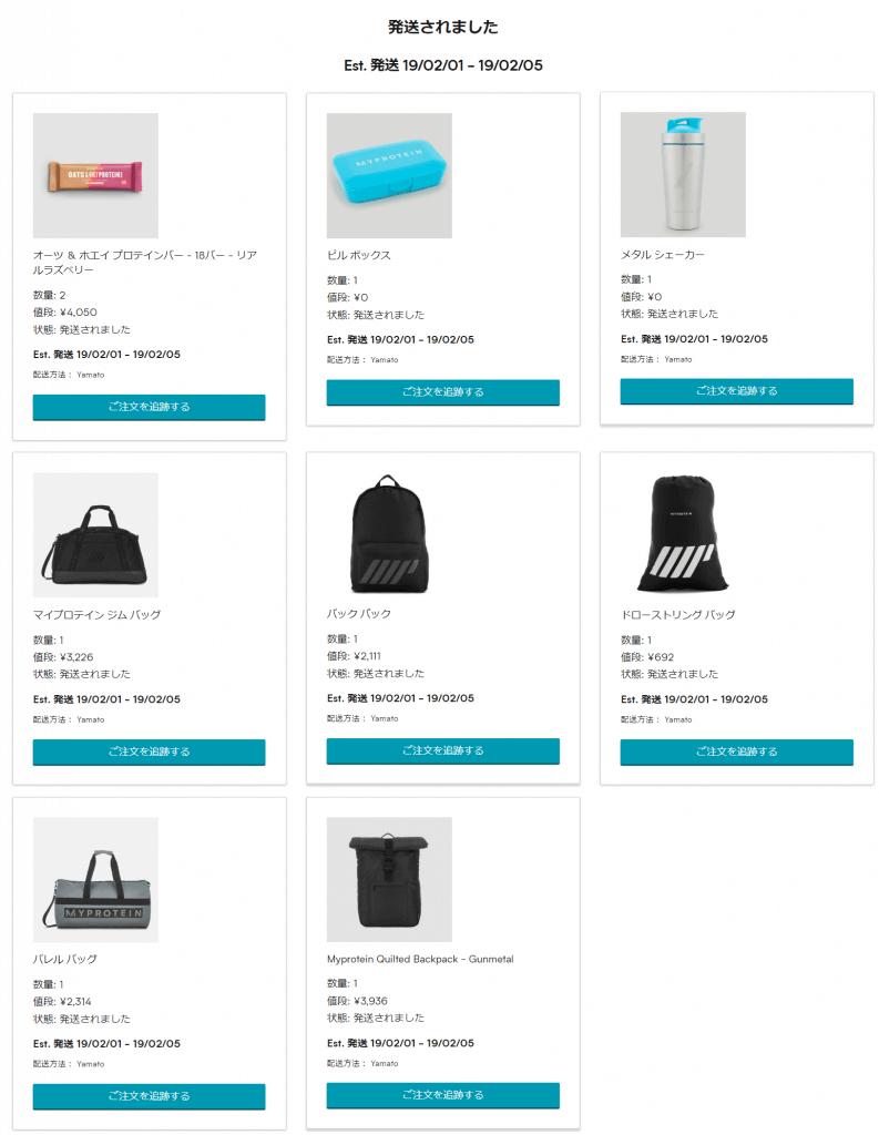 bag_buy