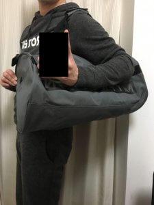 barrel_bag_shawl1