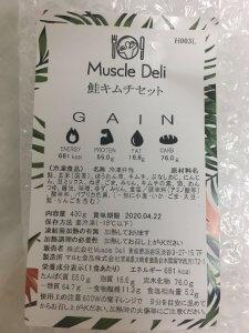 Salmon kimchi set (2)