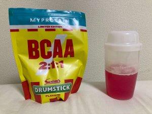 BCAA_drum